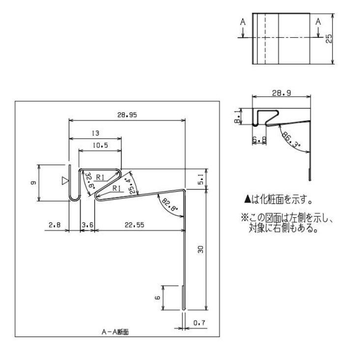FVK-N0821FEC-AG 通気見切(スリムタイプ) エンドキャップ アンバーグレー