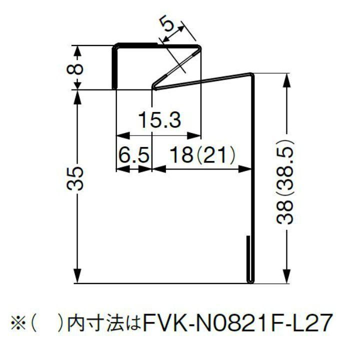 FVK-N0821F-L27-BK 通気見切(スリムタイプ) ブラック 外装材差込口21mm