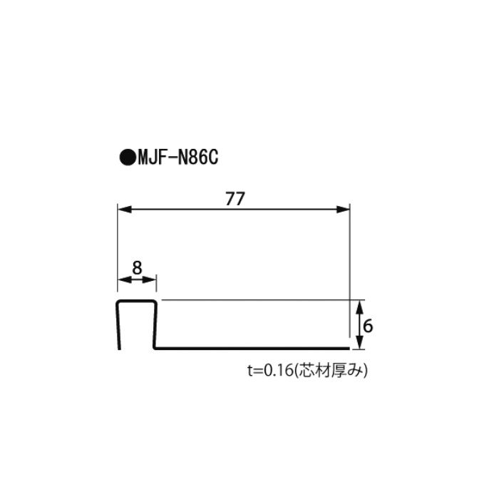 MJF-N86C PE鋼板製目地ジョイナー 片ハット(幅広タイプ)