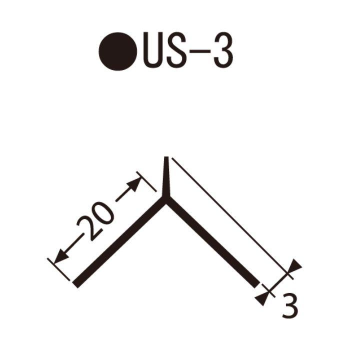 US-3 左官資材 埋込み定木 3角