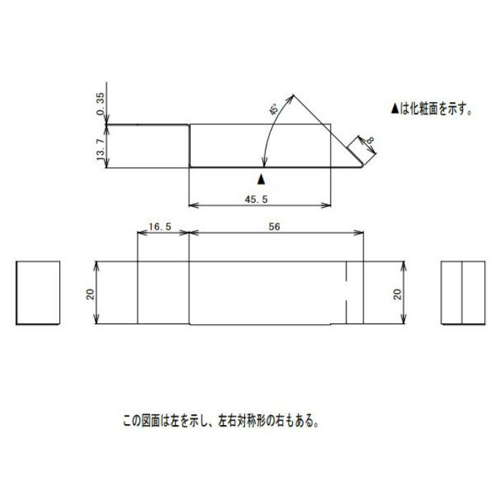 FV-N12FEC-AG 防火対応 軒天換気材(軒先タイプ) エンドキャップ アンバーグレー