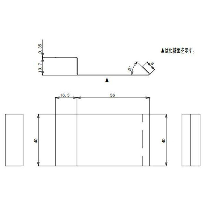 FV-N12FJC-CB 防火対応 軒天換気材(軒先タイプ) ジョイントカバー シックブラウン