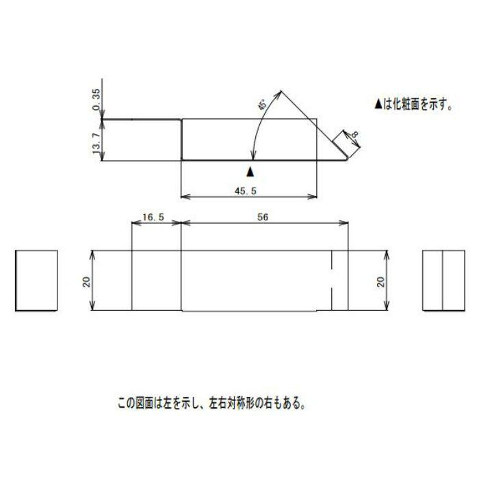 FV-N12FEC-CB 防火対応 軒天換気材(軒先タイプ) エンドキャップ シックブラウン