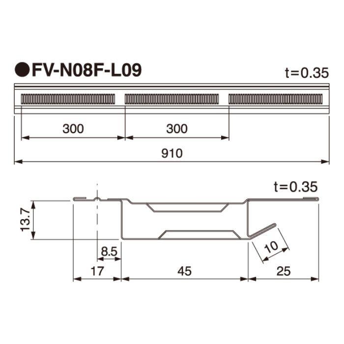 FV-N08F-L09-SV 防火対応 軒天換気材(30分準耐火構造認定品・軒先タイプ) 軒天厚み8mm用 シルバー 長さ910mm