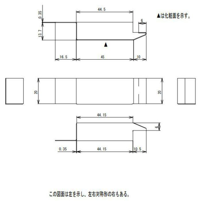 FV-N08FEC-SV 防火対応 軒天換気材(軒先タイプ) エンドキャップ シルバー