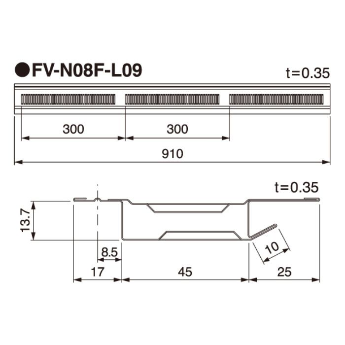 FV-N08F-L09-AG 防火対応 軒天換気材(30分準耐火構造認定品・軒先タイプ) 軒天厚み8mm用 アンバーグレー 長さ910mm