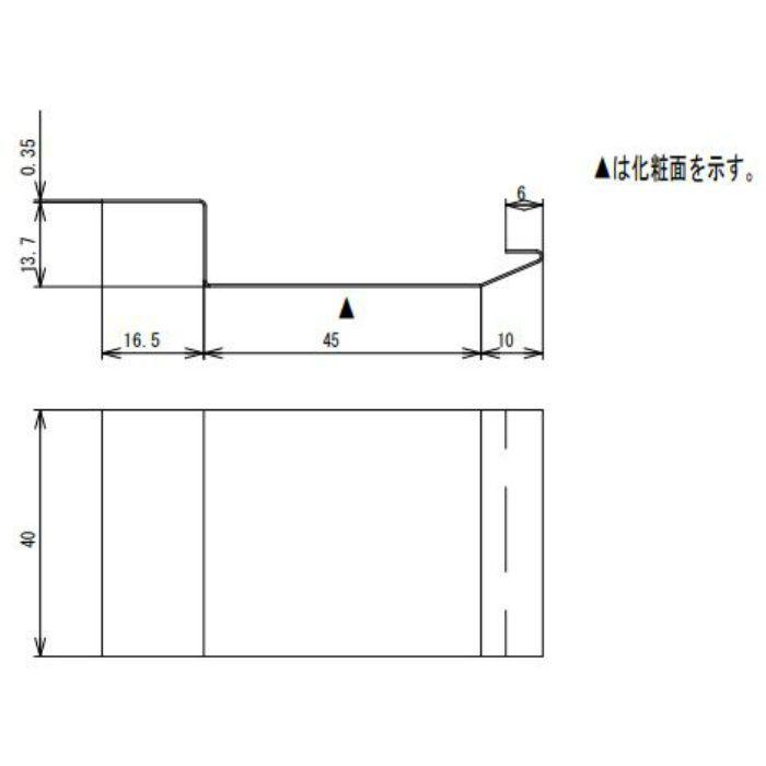 FV-N08FJC-CB 防火対応 軒天換気材(軒先タイプ) ジョイントカバー シックブラウン