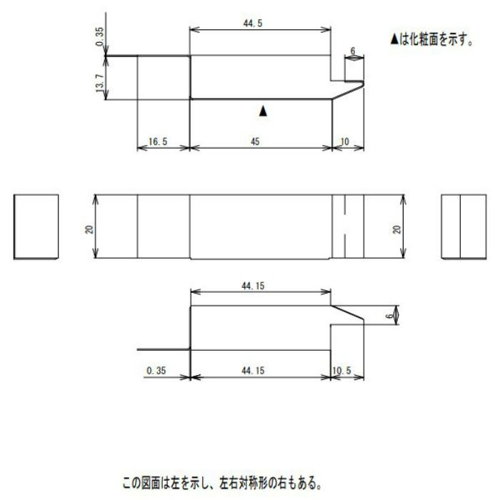 FV-N08FEC-CB 防火対応 軒天換気材(軒先タイプ) エンドキャップ シックブラウン