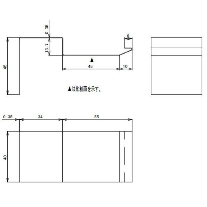 FV-N0835KFJC-WT 防火対応 軒天換気材(壁際タイプ) ジョイントカバー ホワイト