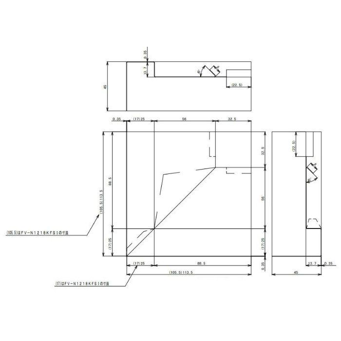 FV-N1218KFSI-SV 防火対応 軒天換気材(壁際タイプ) 入隅 シルバー