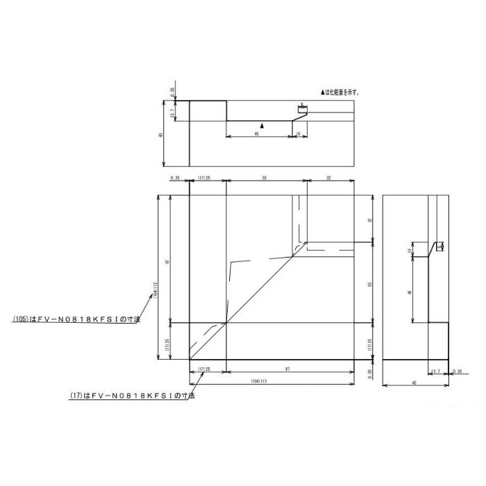 FV-N0826KFSI-SV 防火対応 軒天換気材(壁際タイプ) 入隅 シルバー