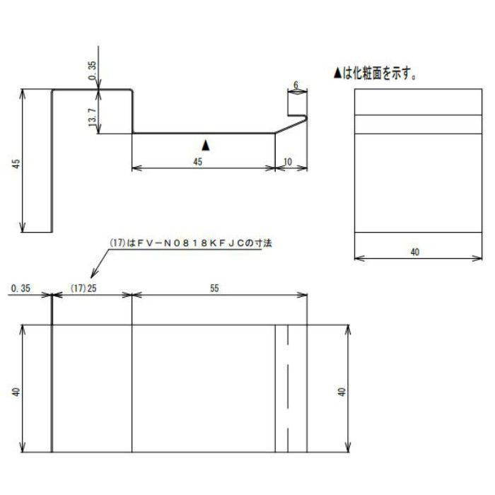 FV-N0818KFJC-AG 防火対応 軒天換気材(壁際タイプ) ジョイントカバー アンバーグレー