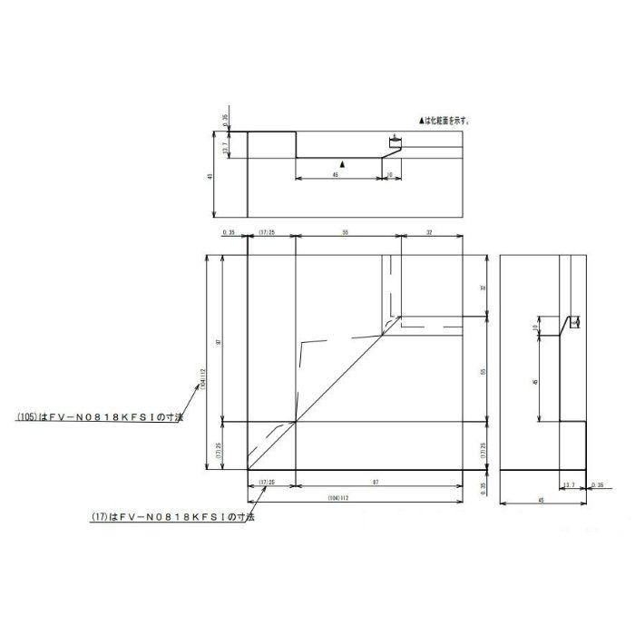 FV-N0826KFSI-AG 防火対応 軒天換気材(壁際タイプ) 入隅 アンバーグレー