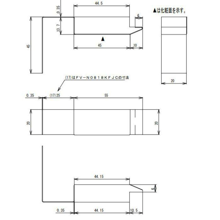 FV-N0826KFEC-CB 防火対応 軒天換気材(壁際タイプ) エンドキャップ シックブラウン