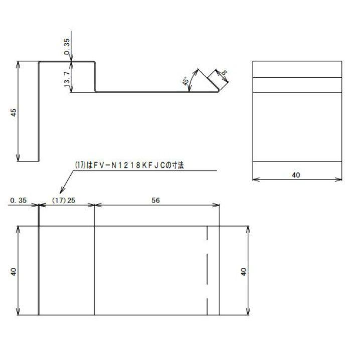 FV-N1218KFJC-BK 防火対応 軒天換気材(壁際タイプ) ジョイントカバー ブラック