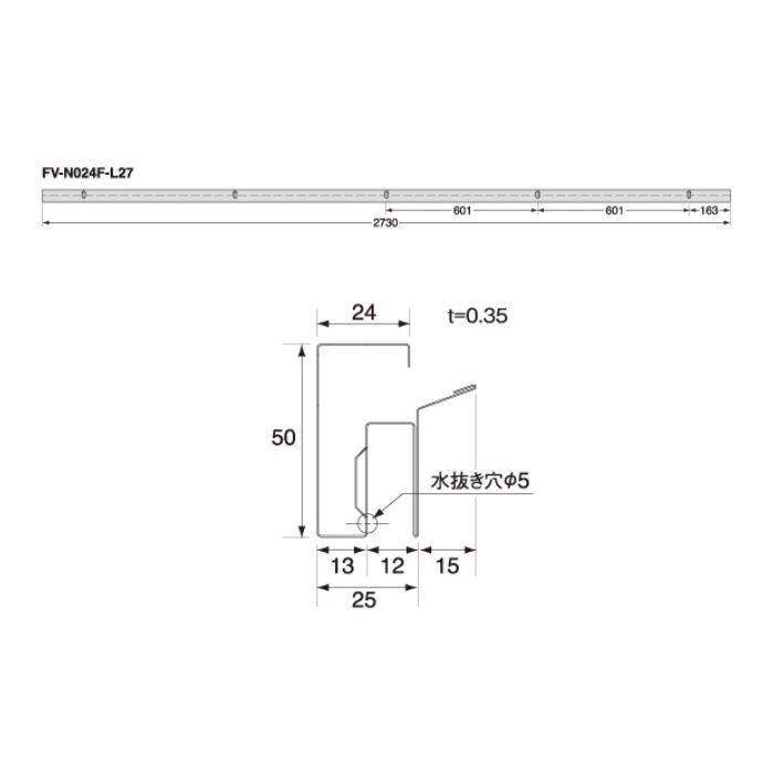 FV-N024F-L27-SV 防火対応 軒天換気材(45分準耐火構造認定品・軒ゼロタイプ) シルバー
