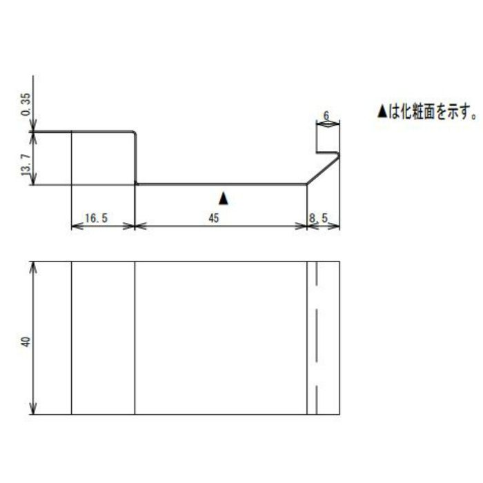 FV-N06FJC-SV 鋼板製 軒天換気材(軒先タイプ) ジョイントカバー シルバー