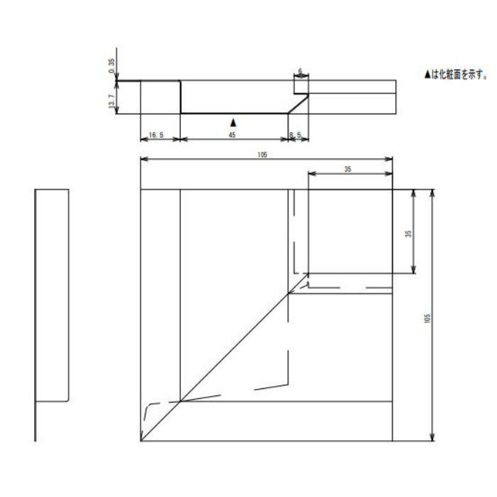 FV-N06FSD-AG 鋼板製 軒天換気材(軒先タイプ) 出隅 アンバーグレー