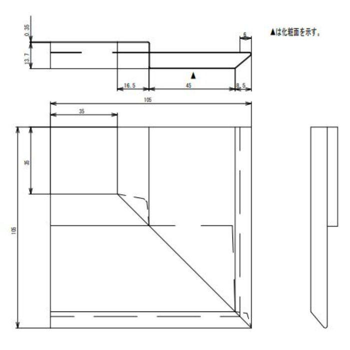 FV-N06FSI-AG 鋼板製 軒天換気材(軒先タイプ) 入隅 アンバーグレー