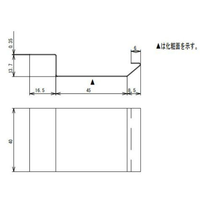FV-N06FJC-AG 鋼板製 軒天換気材(軒先タイプ) ジョイントカバー アンバーグレー