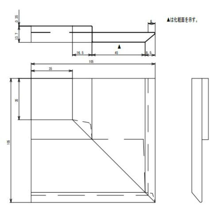 FV-N06FSI-CB 鋼板製 軒天換気材(軒先タイプ) 入隅 シックブラウン