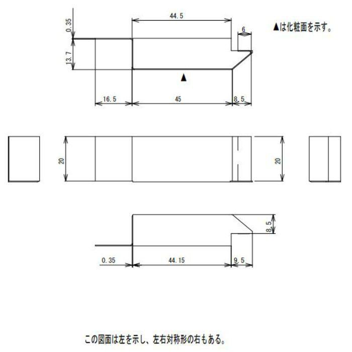 FV-N06FEC-CB 鋼板製 軒天換気材(軒先タイプ) エンドキャップ シックブラウン