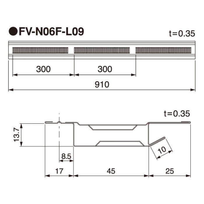 FV-N06F-L09-BK 鋼板製 軒天換気材(軒先タイプ) 3尺タイプ ブラック