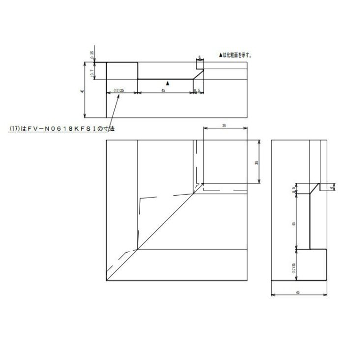 FV-N0618KFSI-SV 鋼板製 軒天換気材(壁際タイプ) 入隅 シルバー