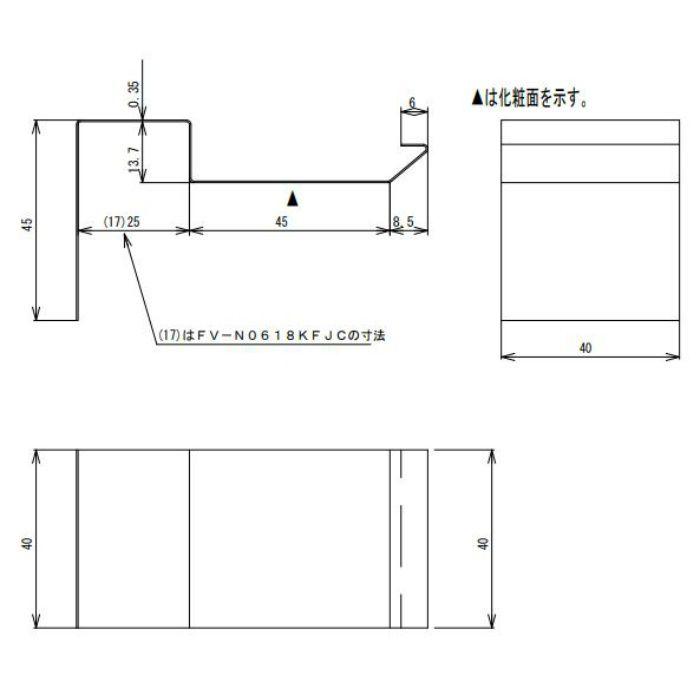FV-N0618KFJC-SV 鋼板製 軒天換気材(壁際タイプ) ジョイントカバー シルバー