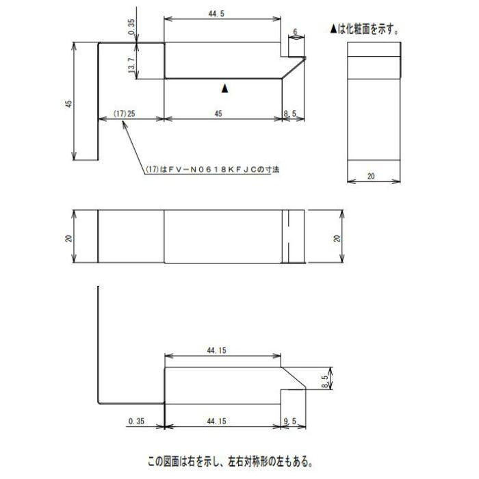 FV-N0626KFEC-SV 鋼板製 軒天換気材(壁際タイプ) エンドキャップ シルバー