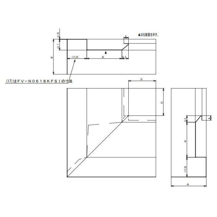 FV-N0618KFSI-AG 鋼板製 軒天換気材(壁際タイプ) 入隅 アンバーグレー