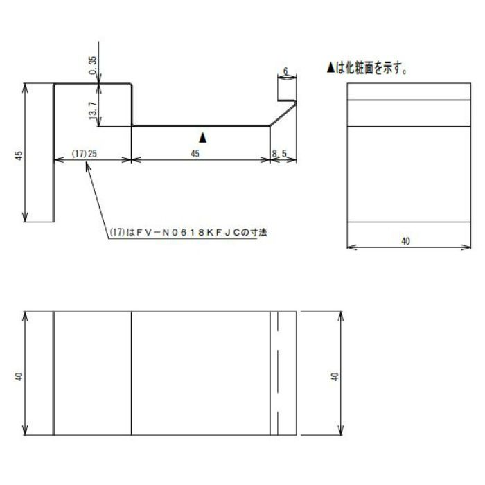 FV-N0618KFJC-AG 鋼板製 軒天換気材(壁際タイプ) ジョイントカバー アンバーグレー