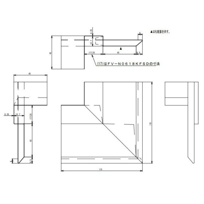FV-N0626KFSD-BK 鋼板製 軒天換気材(壁際タイプ) 出隅 ブラック