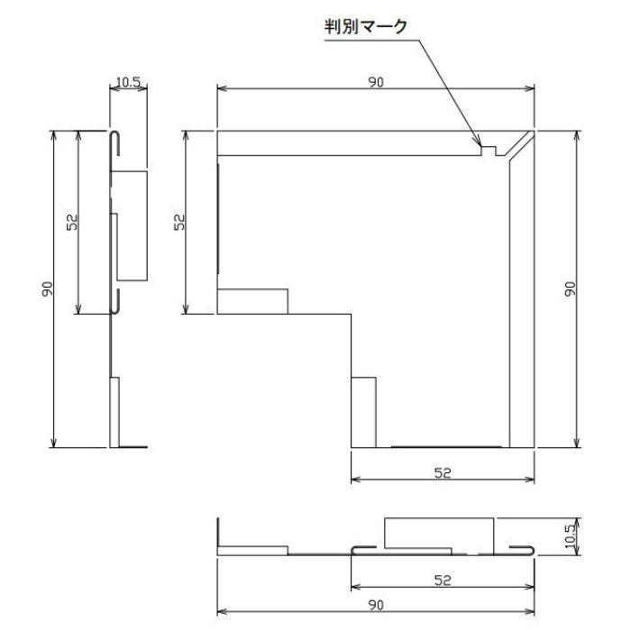 FV-N08W50FSI-WT 軒天換気材(50mmタイプ) 入隅 ホワイト