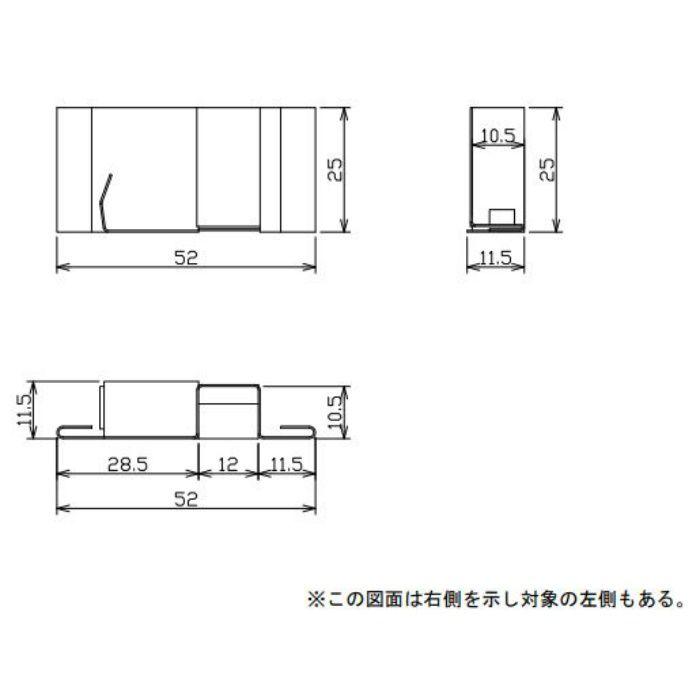 FV-N08W50FEC-SV 軒天換気材(50mmタイプ) エンドキャップ シルバー