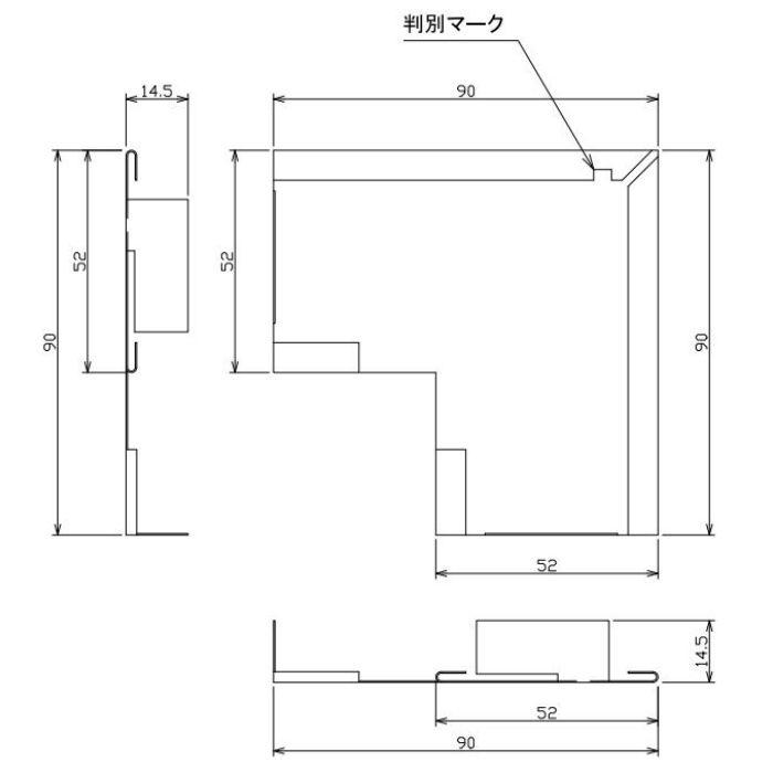 FV-N12W50FSI-AG 軒天換気材(50mmタイプ) 入隅 アンバーグレー