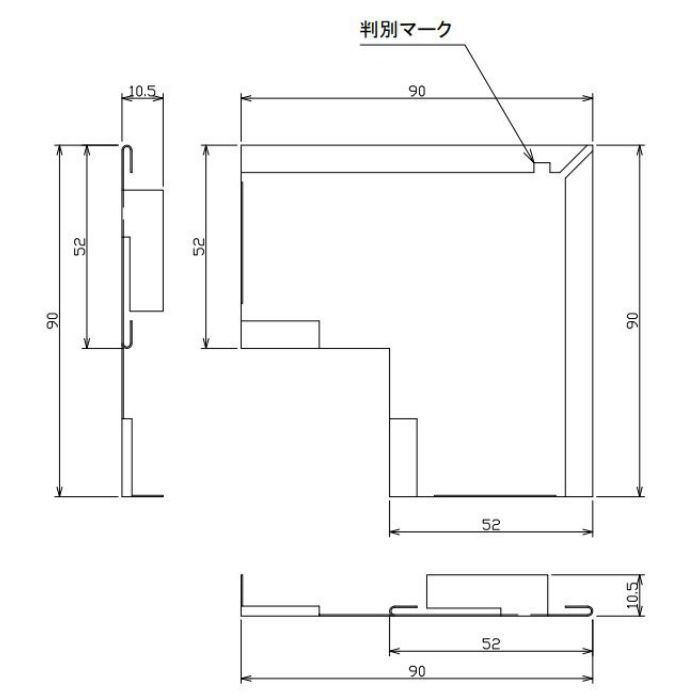 FV-N08W50FSI-CB 軒天換気材(50mmタイプ) 入隅 シックブラウン