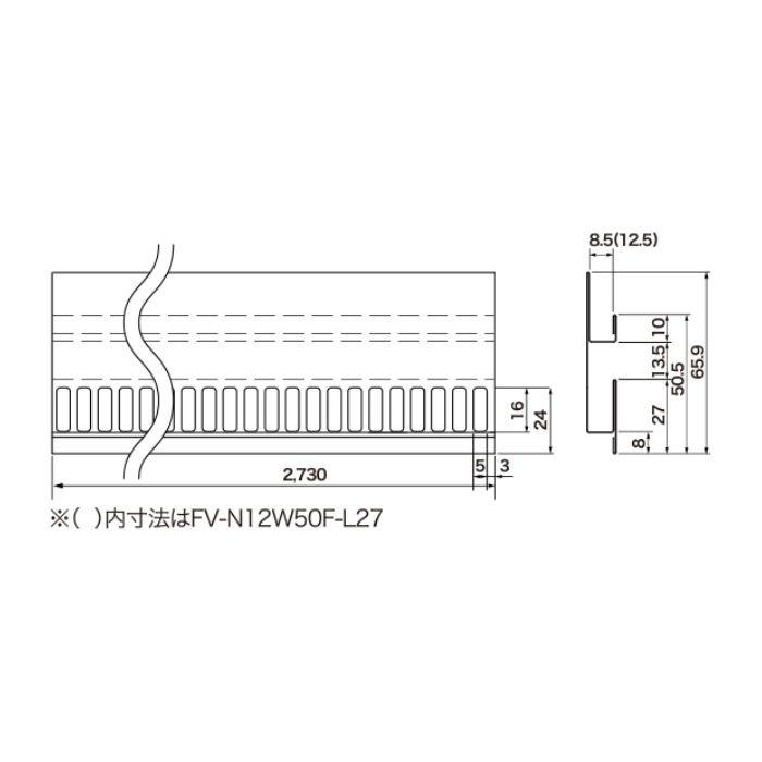 FV-N08W50F-L27-BK 軒天換気材(50mmタイプ) ブラック