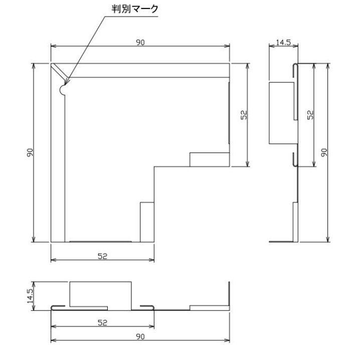 FV-N12W50FSD-BK 軒天換気材(50mmタイプ) 出隅 ブラック
