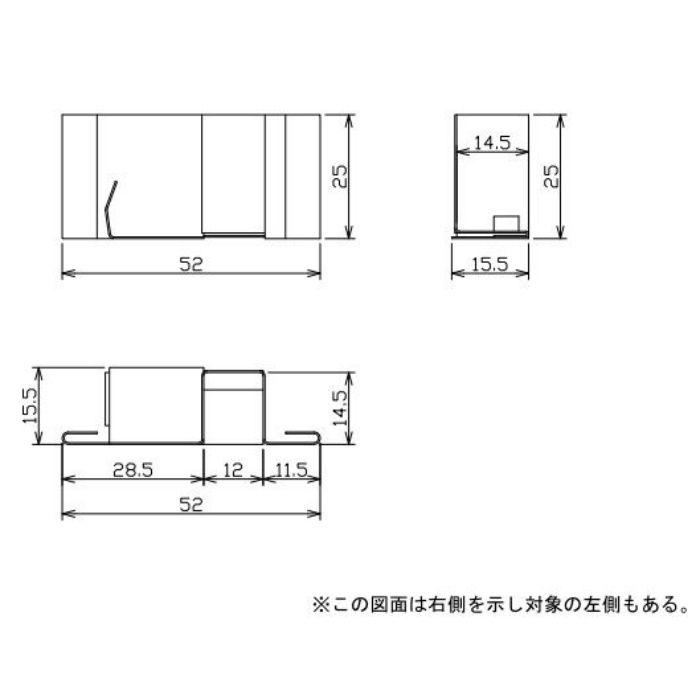 FV-N12W50FEC-BK 軒天換気材(50mmタイプ) エンドキャップ ブラック
