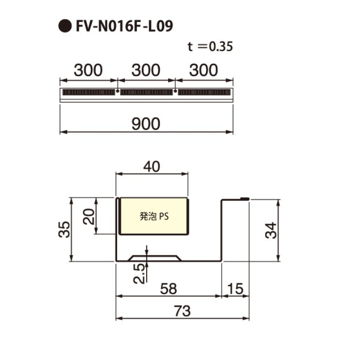 FV-N016F-L09-WT 鋼板製 軒天換気材(軒ゼロタイプ) 3尺タイプ ホワイト