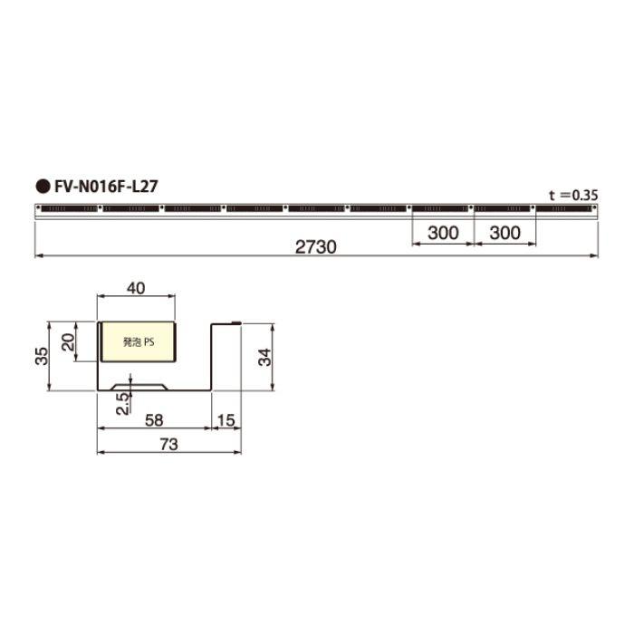 FV-N016F-L27-SV 鋼板製 軒天換気材(軒ゼロタイプ) 9尺タイプ シルバー