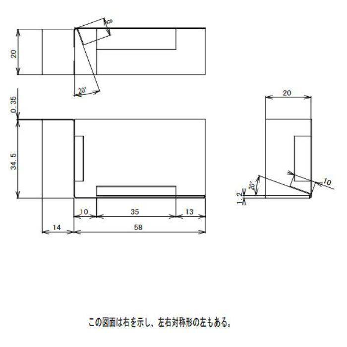 FV-N016FEC-SV 鋼板製 軒天換気材(軒ゼロタイプ) エンドキャップ シルバー