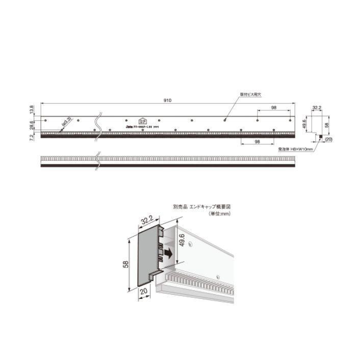 FV-032P-L09 樹脂製 軒天換気材 F フリーヴreave ブラック