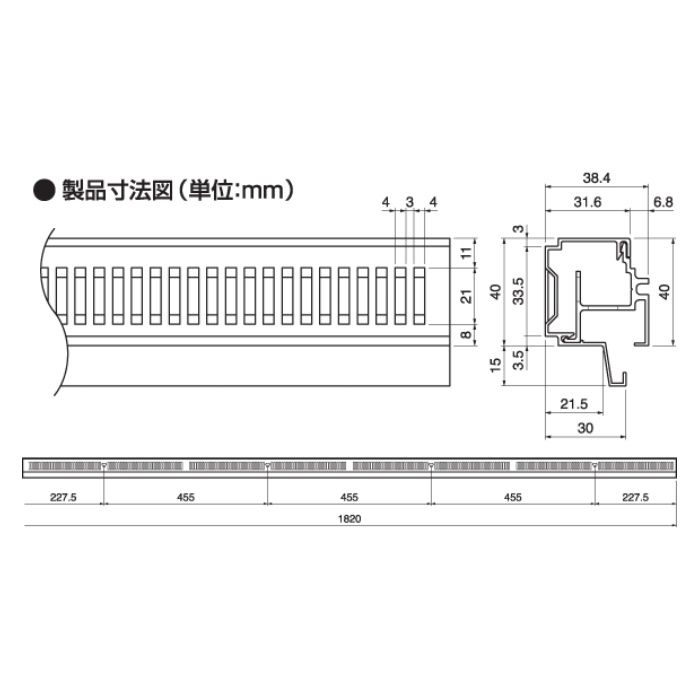 FV-016P-WT 樹脂製 軒天換気材(軒ゼロタイプ) ホワイト