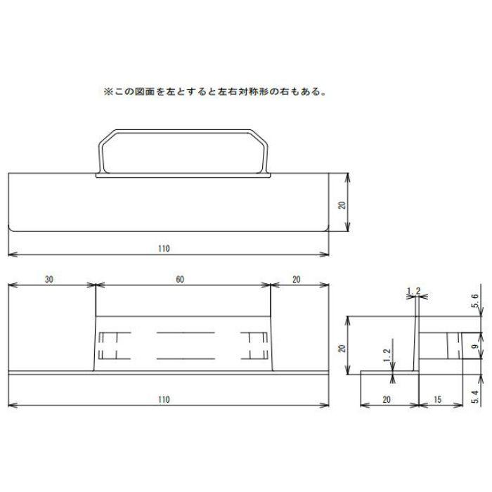 FV-037P-WT 樹脂製 軒天換気用見切縁 エンドキャップ ホワイト
