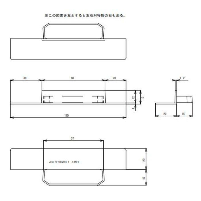 FV-0312PEC-WT 樹脂製 軒天換気用見切縁 エンドキャップ ホワイト