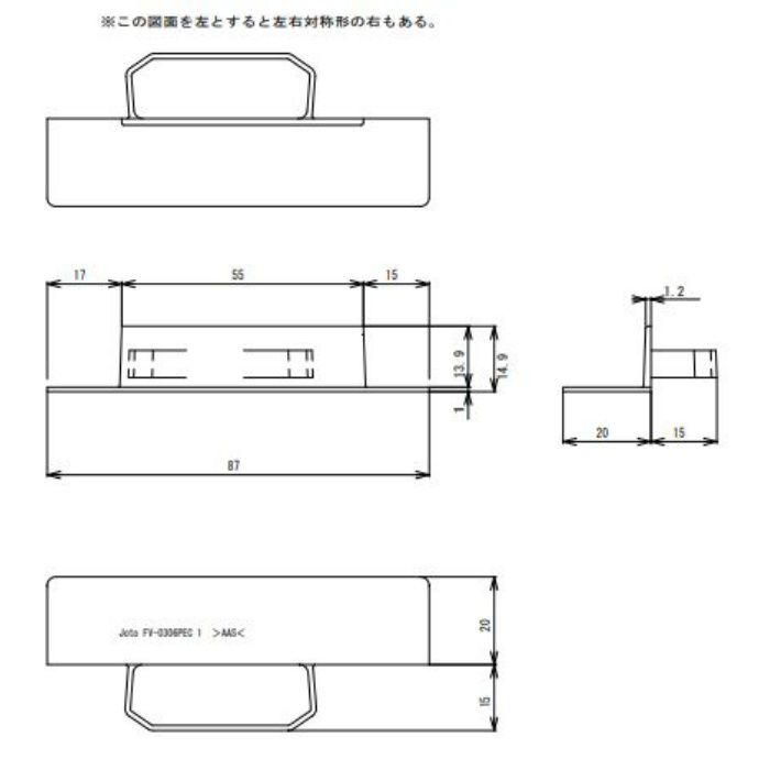 FV-0306PEC-BK 樹脂製 軒天換気用見切縁 エンドキャップ ブラック