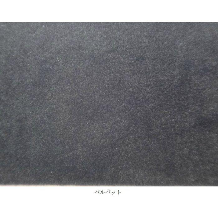 ベルベットパッド YT15VP012 4cm×30cm 5枚入