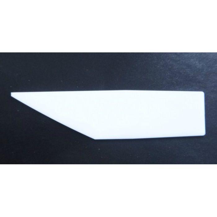 サイントリム セラブレード YT11STCB01 替刃